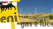Энергия ветра ENI GAS E LUCE
