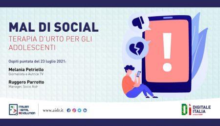 Mal di social, quali terapie? Approfondimento a Digitale Italia