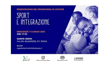 Спорт-интеграция